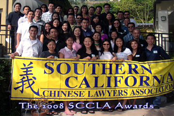 SCCLA Awards