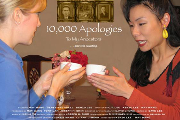 Ten Thousand Apologies