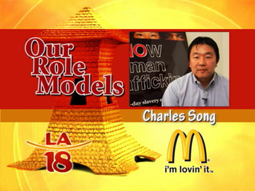 Charles Song